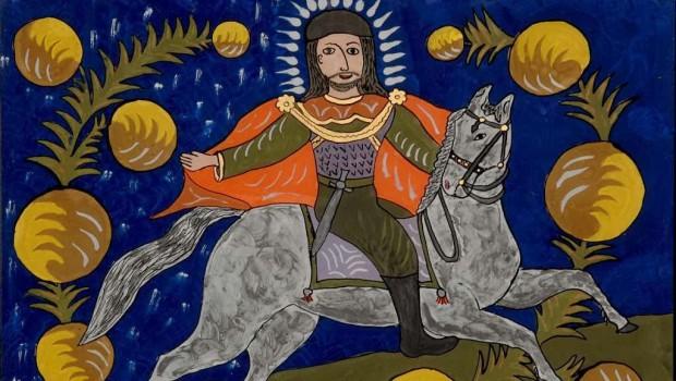 Szent Márton-pályázat