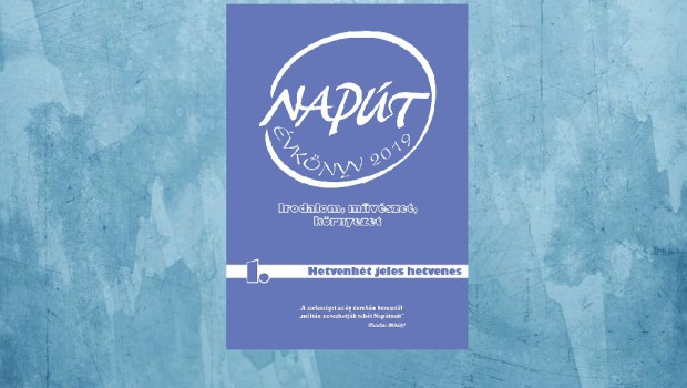naput2019_1