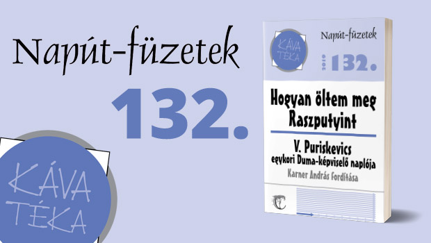kava-teka-132-fetured-image
