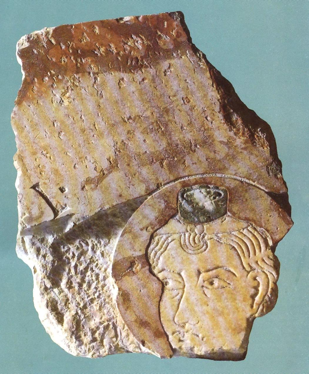 6 Esztergom, Dániel próféta, részlet a székesegyház főkazatáról, a Porta Speciosa-ról
