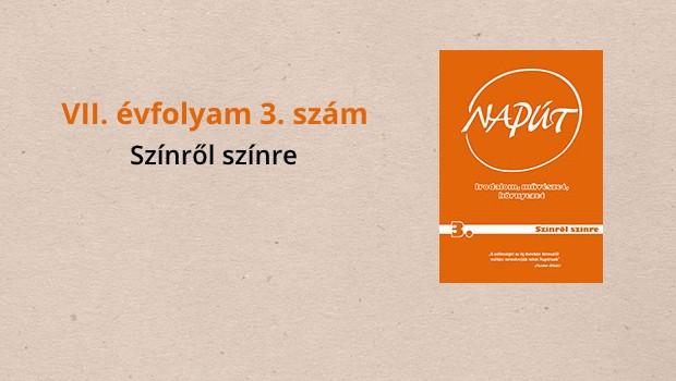 naput063-1
