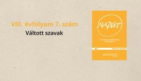 naput077-1