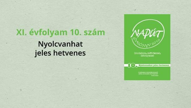 naput110-1