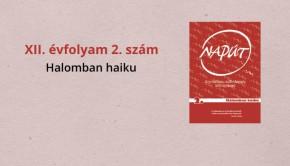 naput112-1