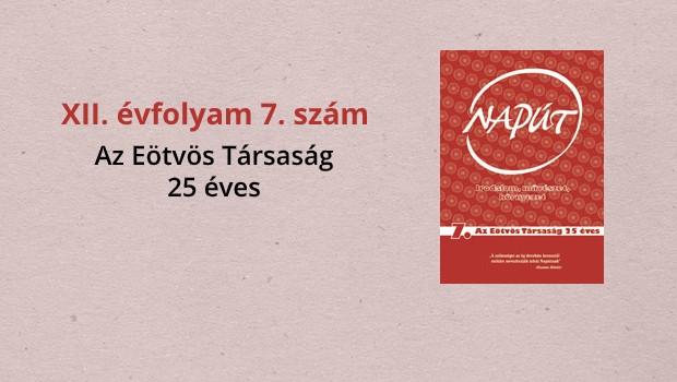 naput117-1