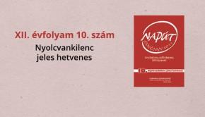 naput120-1