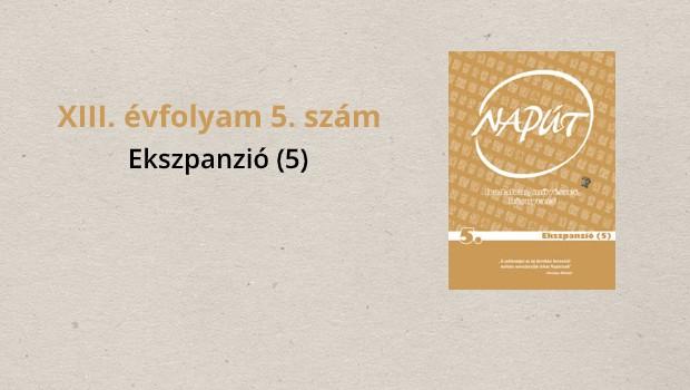 naput125-1