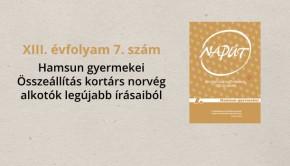 naput127-1
