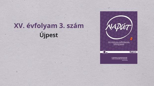 naput143-1