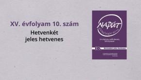 naput150-1