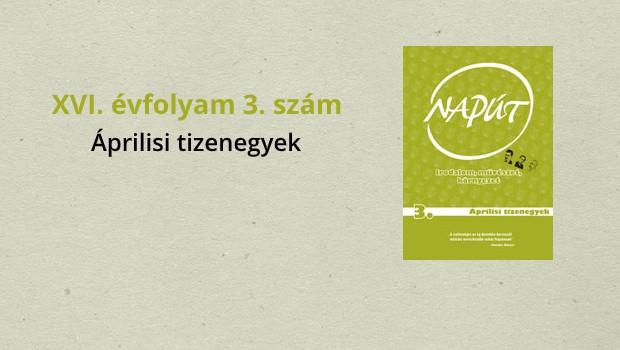 naput153-1