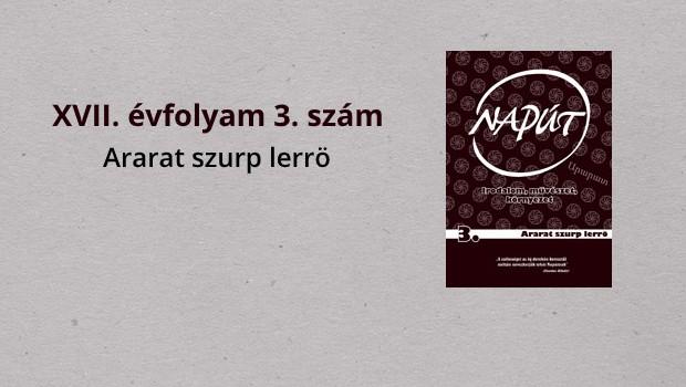 naput163-1