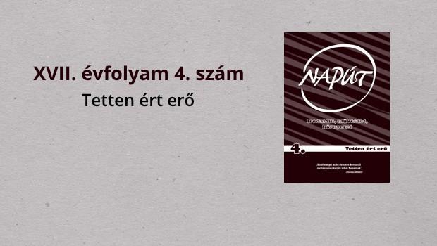 naput164-1