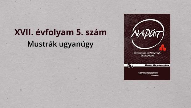 naput165-1