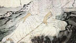 shitao (Medium)