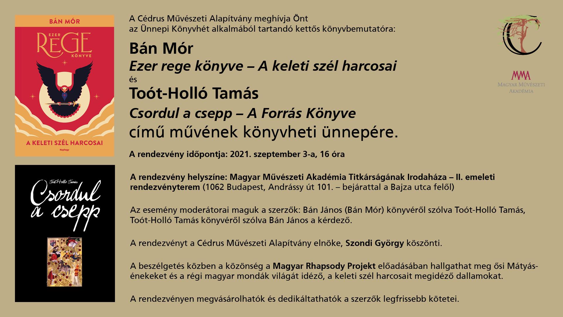 Bán Mór - Toót-Holló Tamás - meghívó kötetbemutatóra
